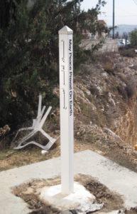 Friedenspfahl in Bethlehem